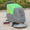electric floor scrubber