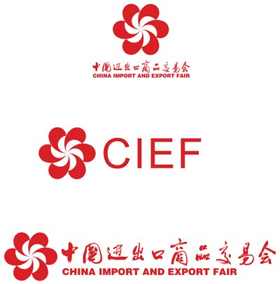 The 113th China Import and Export Fair(Canton Fair)