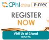 CPhl China June 20th-22nd,2017