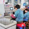 My Company