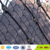 SNS Slope protection mesh is our new products