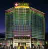 Harbin Emperor Hotel Project