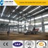 steel strucuture workshop