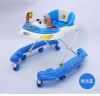 Good quality fashional music doll kids baby walker walking sitting