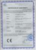 CE Certificates of Cantonk