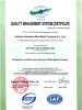 Quality Certificates -1