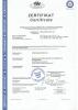 TUV Certificate-9