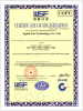 ISO9001 certificate 2