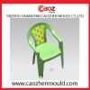 plastic arm chair mould manufacture from Taizhou Huangyan Caozhen Mould Co.,ltd