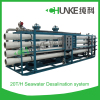 20T/H RO system Water treatment plant for Sea Water