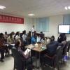 Reception for Mozambique Agricultural Delegation