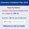 Chemshun exhibition Plan 2016 in Chile and USA