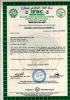 Halal Certificate of CMC