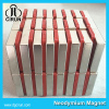 Block bar permanent neodymium magnets
