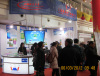 2012 CAC Exhibition