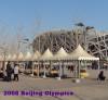 2008 Beijing Olympics Games