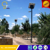 Top Battery Type Solar LED Street Lights in UAE in 2009