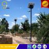 Top Battery Type Solar LED Street Lights in UAE in 2009