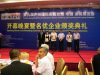 9th Guangzhou surface finishing Fair(May.2011)