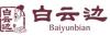 Bai Yun Bian White Spirit