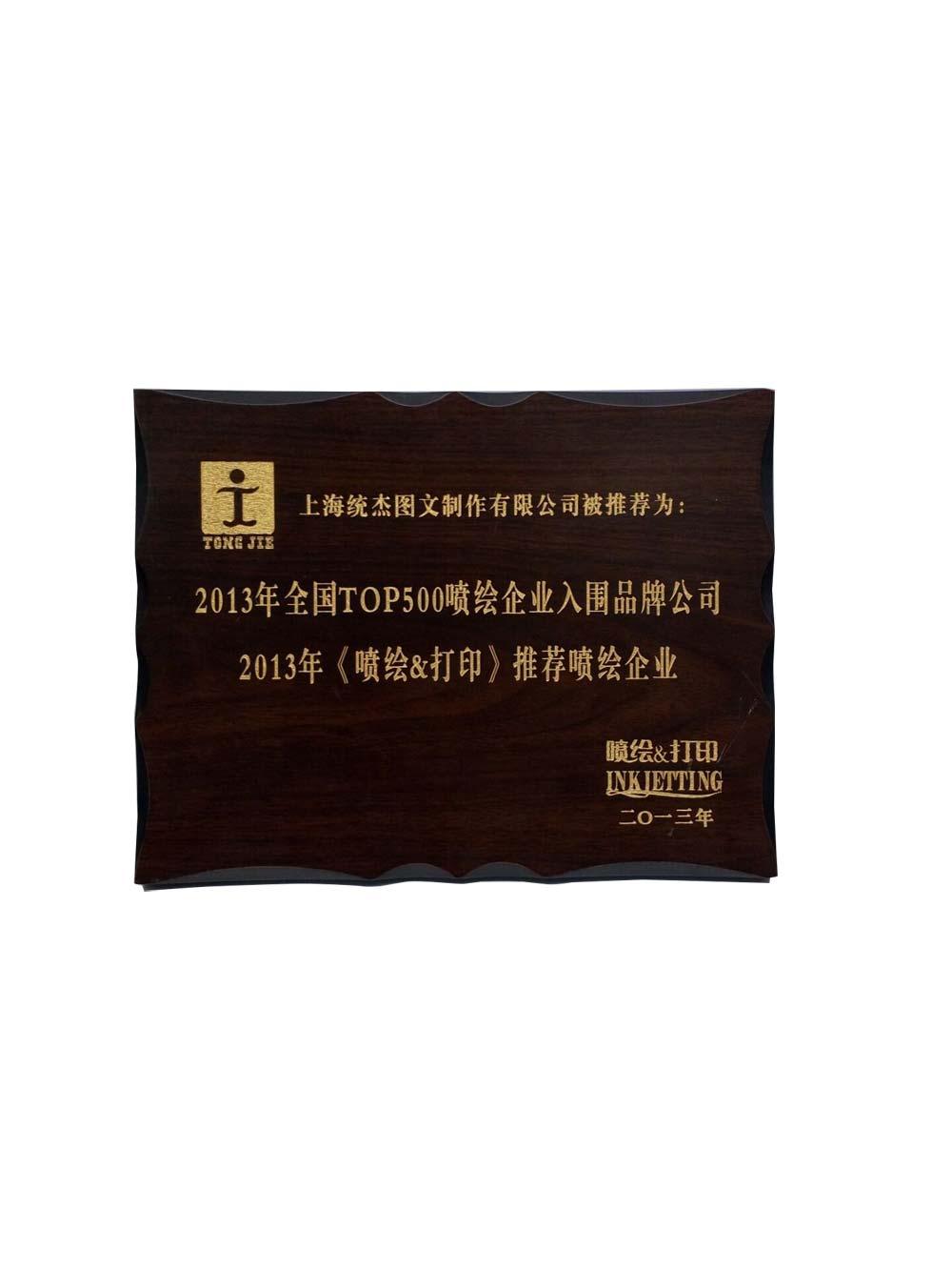 Certification-7