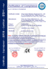 CE certificate for construction hoist