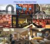 China-Huzhou-Sheraton-Hotel