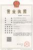 fatech registered certificate in China