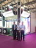 AUKI LED CHINA 2016 Exhibition