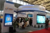 90th Labor products exhibition at Shanghai