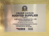 Certificate of SGS