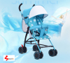 Cheaper baby stroller for summer season