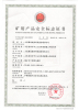Safety Certificate of Approval for Mining Products (11)