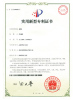 patent certification of ball valve