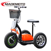 Easy Detachable Seat 350W- 500W 48V Three Wheels Eelectric Scooter