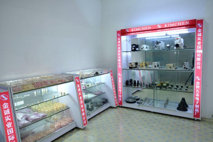 Kimchen Show Room 1