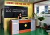 Lianxin company office
