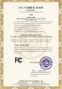 Digital Camera Battery FCC certificate
