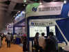 FLOWTECH CHINA(Shanghai Exhibition)