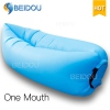 Single Mouth Air Sofa-BEIDOU