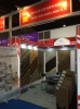 Canton Fair 9.1K26 HDF Laminate Flooring
