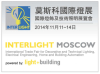 InterLight Moscow Booth No.:7D110, NOV 11-14th,2014