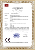 CE Certificate for strobe light