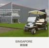 Singapore Agent