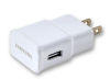 Portable USB Phone Charger Travel Charger for Samsung