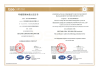 CERTIFICATE OF CONFORMITY OF ENVIRONMENT ISO4001
