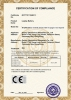 Laptop Battery EMC certificate