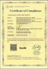 ROHS Certificate of Led Underground Light