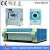 laudry equipment washer, dryer, ironer