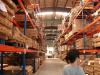 POLARIS Warehouse